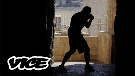 肉搏场 | 犹太拳手的自我救赎