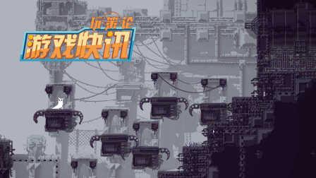 独立游戏《雨的世界》2017年登陆,蜗牛猫大冒险