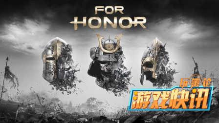 《荣耀战魂》三势力新英雄介绍出炉