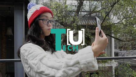 【范团视频】TechU:Nokia 6,你们想知道的都在这里