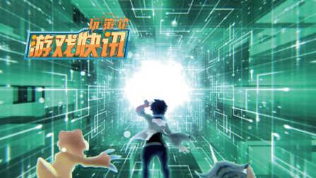 《数码宝贝世界:新秩序》预告,培养数码兽