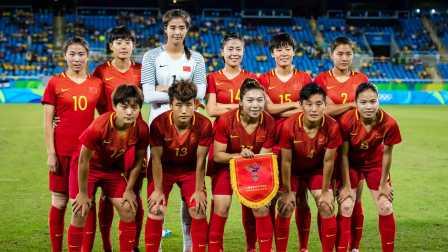 《铿锵玫瑰》送给中国女足