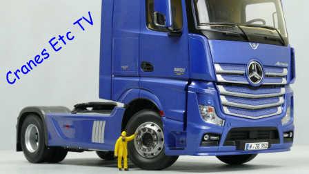 NZG Mercedes-Benz Actros GigaSpace Blue by Cranes Etc TV