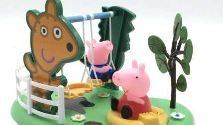 小猪佩奇摘南瓜 粉红猪小妹看见恐龙吃蔬菜