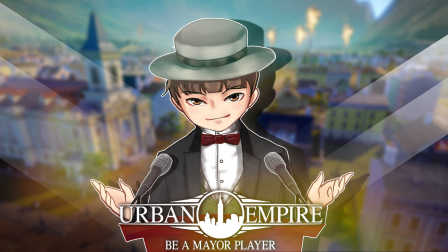 【风笑试玩】请无所畏惧地鸡jian丨城市帝国 试玩 #2