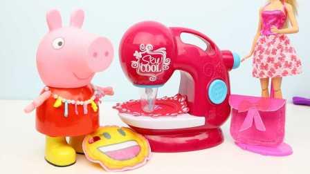 亲子手工鹌鹑蛋染色游戏 彩虹鹌鹑蛋亲子玩具试玩 秦时明月 熊出没 亲子视频