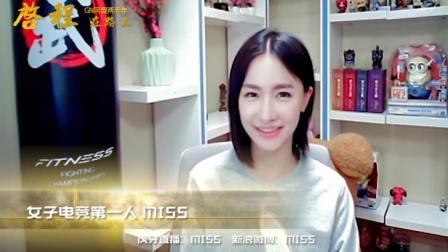 GN网盟2周年群星祝福 Miss大小姐领衔