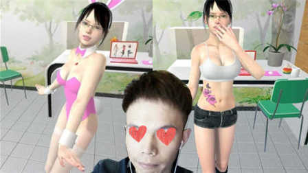 【XY小源 】甜蜜软妹子 你们的对话我不懂 感觉玩后面不能播 模拟女友吗