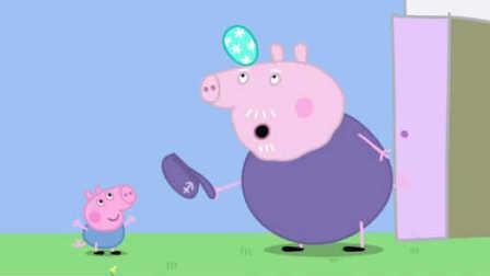 亲子早教 植物大战僵尸09 小猪佩奇 粉红猪小妹 华丽宝宝乐园