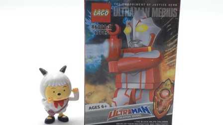 培乐多泡沫字母球球 彩虹泡沫惊喜蛋玩具试玩 儿童玩具 卡通动画