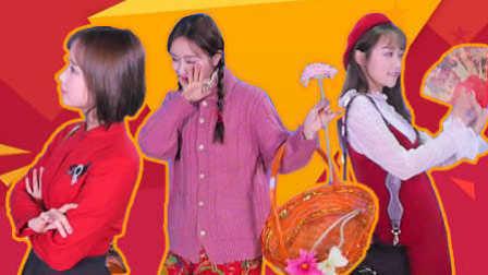 《女神有药》第124期 实用!春节抢红包自救指南