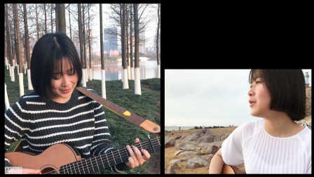 Lucky- Nancy吉他弹唱