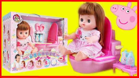 小猪佩奇分享宝宝换装马桶玩具过家家 26