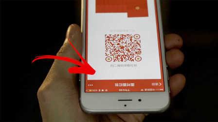 【科技微讯】微信面对面红包:还有 5 个隐蔽功能!