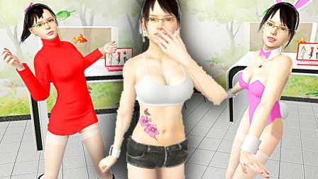 【屌德斯解说】 甜蜜软妹子2-3关 这真的不是换装小游戏吗