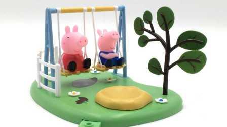 彩泥手工 培乐多 甜品系列 蛋糕塔 玩具组 试玩