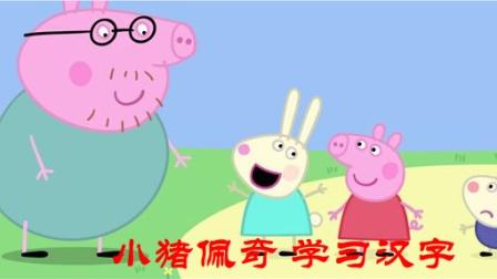 红鼻子爱丽的儿童节棉花糖食玩 86