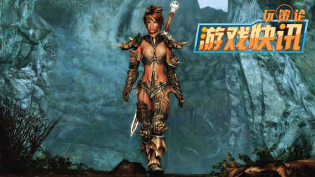 《上古卷轴OL》晨风DLC公布发售日