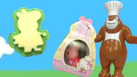 熊出没气球彩色果冻奇趣蛋 157