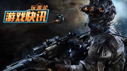《狙击手:幽灵战士3》B测开启,可免费参与