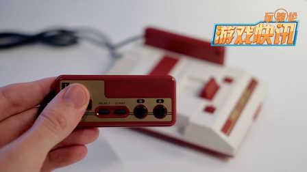 战胜Wii U!任天堂迷你红白机销量曝光