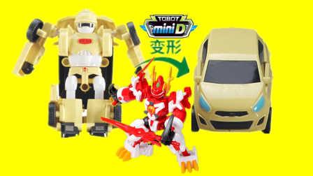 托宝兄弟变形汽车人玩具 209