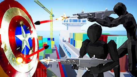 【屌德斯解说】 无理之剑 手拿美国队长的盾牌变身超级英雄打遍天下无敌手