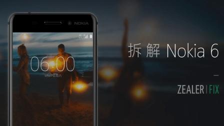 ZEALER FIX拆解Nokia 6