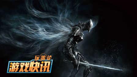 黑暗之魂3实机演示展现最后的DLC,E3展会首次公开售票