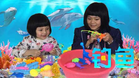 亲子游戏《钓鱼》儿童玩具