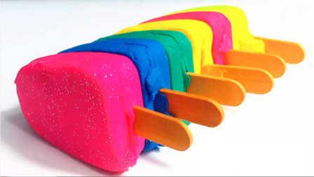 小猪佩奇 培乐多彩泥玩具冰淇淋粘土橡皮泥手工制作视频