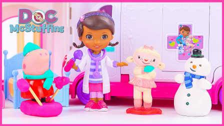 麦芬医生治疗玩具扮家家;治好小猪佩奇的腿伤啦!熊出没火影忍者 #欢乐迪士尼#