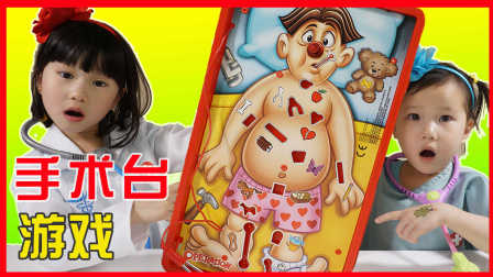 手术台双人游戏赢迪士尼公主小马宝莉奇趣蛋 87