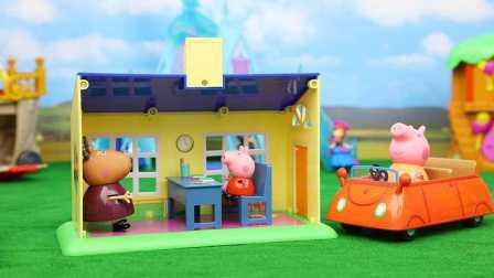 小猪佩奇 妈妈猪送佩奇上学遇抛锚 粉红猪小妹 玩具套装 学校与汽车