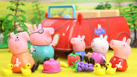 小猪佩奇玩具视频 第一季:小猪佩奇一家和小羊苏西开着小汽车去春游 乔治不见了 怎么回事 43