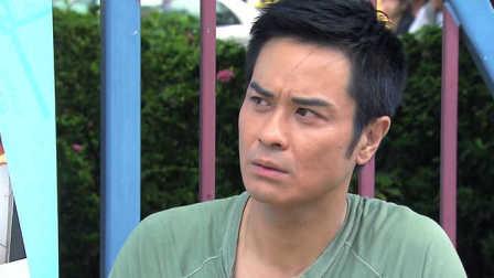 迷 - 第 06 集預告 (TVB)