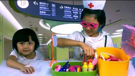亲子游戏 打针吃药 医生玩具