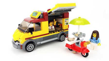 【月光砖厂】乐高LEGO2017城市系列60150披萨车乐高积木速组评测