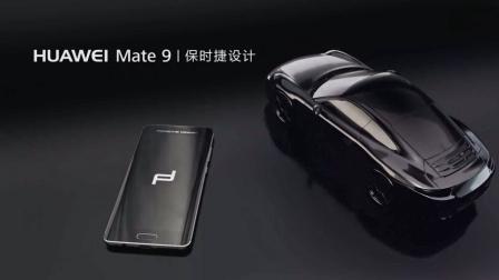 荣耀8青春版国内将升4GB运存/Mate 9保时捷完全修不起
