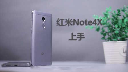 科技美学开箱丨 千元旗舰红米Note4X上手视频 对比魅蓝Note5