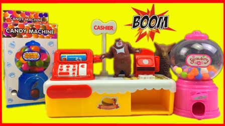 奥特曼怪兽买糖果机超市过家家 熊出没收银台