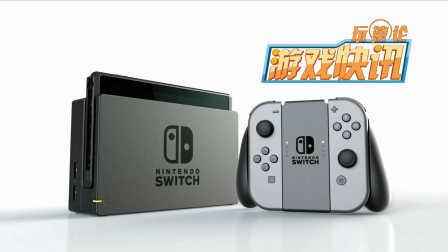 Switch的开箱视频公布,纯正日式RPG《勇者斗恶龙X》今日公测