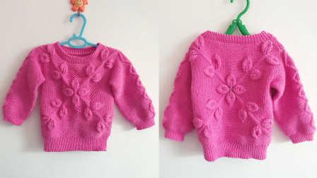 第151集树叶花朵套头毛衣(下集)棒针编织宝宝毛衣