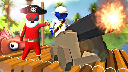 【屌德斯解说】 海盗战争模拟器 你见过用巨型食人鱼推船的海盗吗?