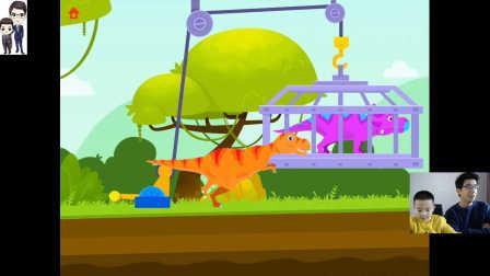 侏罗纪救援-恐龙世界总动员儿童游戏第2期:霸王龙解救小伙伴