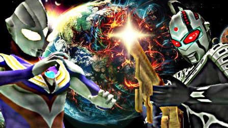 【屌德斯&小熙】 奥特曼格斗进化重生 黑暗奥特曼用奥特钥匙炸毁地球
