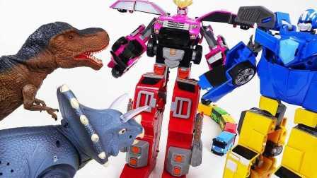 最强战士 迷你特工队  变形金刚  小汽车玩具游戏 巨型恐龙 小企鹅啵乐乐 小巴士卡通高清 玩具动漫
