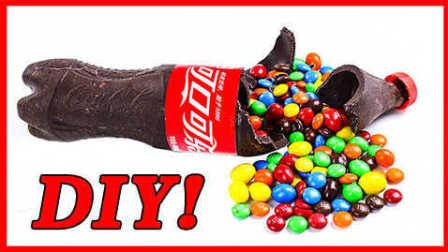 手工DIY巧克力可乐瓶;色彩缤纷巧克力豆玩具试玩!小猪佩奇熊出没 #欢乐迪士尼#