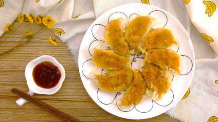 可丽饼风味煎饺|太阳猫早餐
