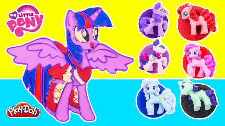小马宝莉紫月魔法玩具试玩;培乐多彩泥魔法完美变身造型!彩虹小马熊出没 #欢乐迪士尼#